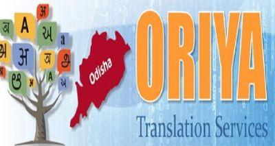 Oriya Language Translation Service in Delhi