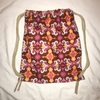 Boutique Backpack from Ivey Expressions, smaller and very stylish. Only $3!