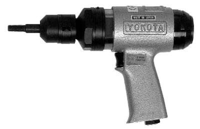 Yokota Air Tools| Yokota Pneumatic Tools