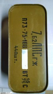 For Sale: 7.62x54R Russian Ammo