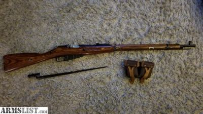 For Sale: 1939 Mosin Nagant