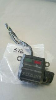 Find 1988 SUZUKI LT-F25P IGNITION KEY SWITCH ASSEMBLY USED #572 motorcycle in Carlock, Illinois, United States, for US $55.00