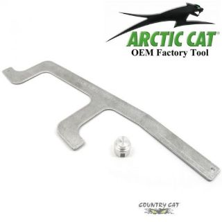 Find Arctic Cat OEM TEAM BOSS Clutch Alignment Bar 2016 ZR XF M BC PTA - 0744-093 motorcycle in Sauk Centre, Minnesota, United States, for US $25.99