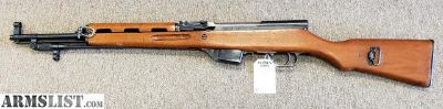 For Sale: Albanian SKS 7.62x39