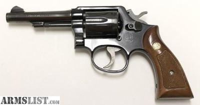 For Sale: S & W Model 12-2