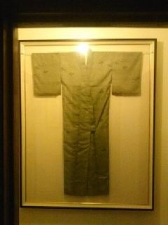 Japanese Framed Kimono One of a Kind