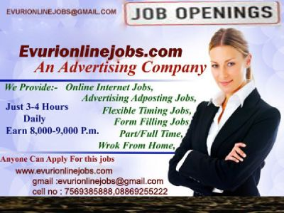 Home Based Data Entry Jobs are available for You - Call me now