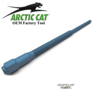 Purchase Arctic Cat Blue Metric Drive Clutch Puller 2007-2016 600 800 1000 1100, 0744-080 motorcycle in Sauk Centre, Minnesota, United States, for US $45.95