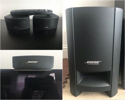 Bose Home Theater System - Great Condition