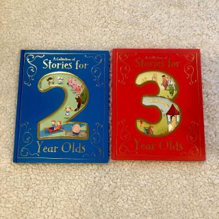 Stories for 2 & 3 Years Olds. NEW w/o tags.