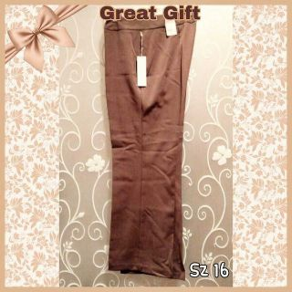 NEW WOMENS BROWN STRETCH CAREER PANTS SIZE 16