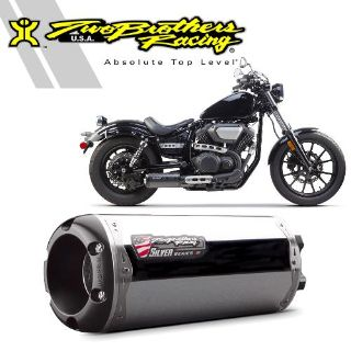 Purchase Two Brothers Yamaha Bolt 2014 Aluminium Silver Series Slip-On Exhaust motorcycle in Ashton, Illinois, US, for US $391.96