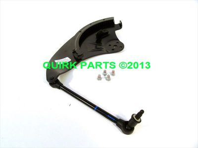 Purchase 01-08 Chrysler Town&Country & Dodge Caravan Liftgate Power Arm Assembly MOPAR motorcycle in Braintree, Massachusetts, US, for US $110.00