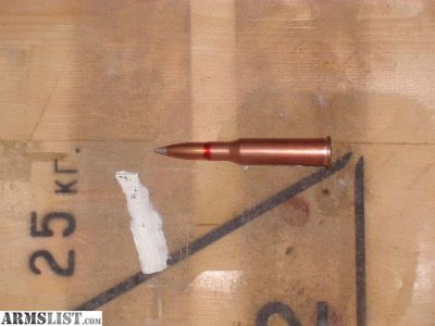 For Sale: 7.62x54R Surplus with Crate/Spam Cans