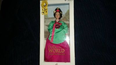 Barbie 'Dolls of the World' Korean Princess - still in packaging