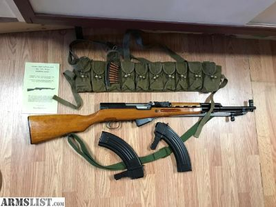 For Sale: SKS Norinco China