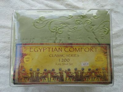 EGYPTIAN SHEET SET