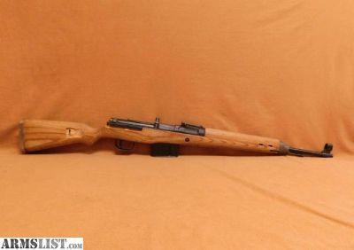 For Sale: Berlin Luebecker K43/G43 qve 45 Nazi German WW2