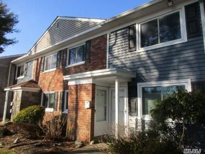 2 Bed 1 Bath Foreclosure Property in Patchogue, NY 11772 - W 4th St Apt 202