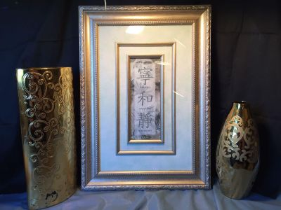 ASIAN PAINTING WITH TWO VASES