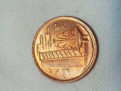 1977 1 Cent Singapore Collectible Coin Foreign Money Currency