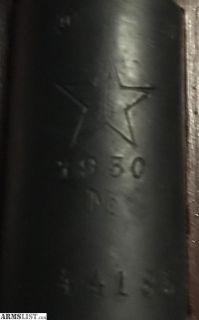 For Sale/Trade: Mosin Nagant 91/30 1930 Tula Hex