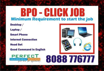 BPO job Earn daily 12$ from home | 8088776777 |Training Provided | Bangalore online jobs