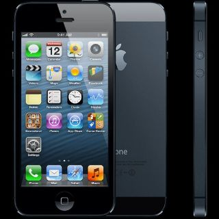IPhone 5s - Rental $20 Per Week Or $40 Per Month