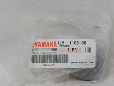 Find YAMAHA 1L9-11186-00 COVER *NEW motorcycle in Rancho Cucamonga, California, US, for US $10.75