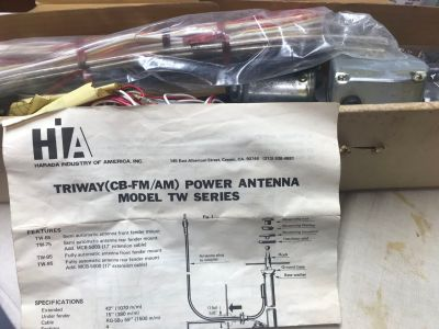 Vintage power Antenna