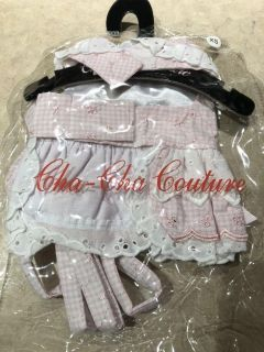XS Cha Cha Couture dog outfit/harness