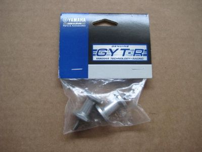 Sell Yamaha Clear Spool Set R1 R6 FZ1 FZ8 VMAX motorcycle in Shelbyville, Kentucky, US, for US $27.99