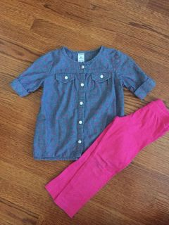 Carter s outfit, 4T