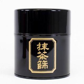 Black Matcha Strainer - stainless steel