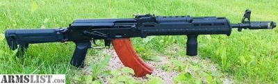 For Sale/Trade: SGL-21