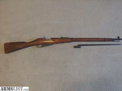For Sale: 1944 Mosin-Nagant