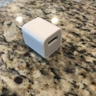 iPhone charging cube