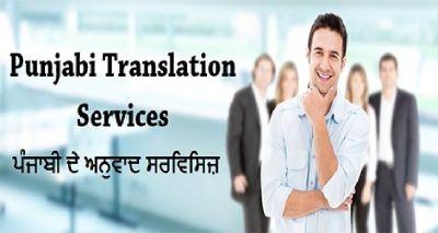 Punjabi Language translation services in Delhi India