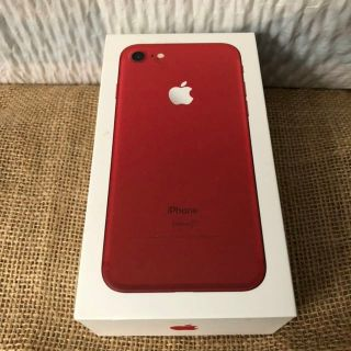 IPHONE 7 VERIZON 128G MINT COND FACTORY RESTART
