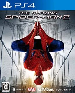SpiderMan 2 for PS4