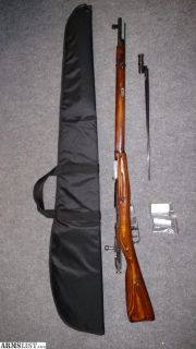 For Sale: Mosin 91/30