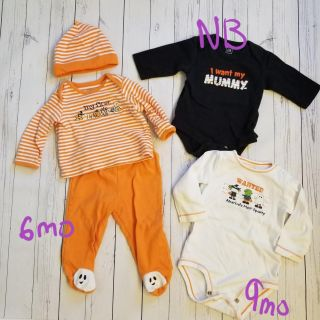 first Halloween baby infant outfits onesies NB, 6, 9 months