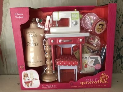 Our Generation / American Girl sewing machine play set