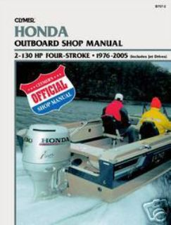 Sell Honda Outboard Shop Service & Repair Manual Boat Book BF 2A/15A/75/8A/9.9A/50A motorcycle in Worcester, Massachusetts, US, for US $27.99