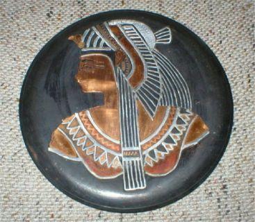 Cleopatra - Egyptian Copper Art - Metal Plaque - Vintage