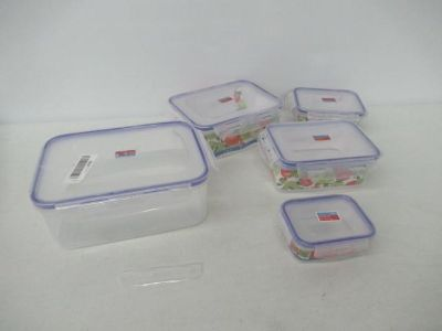 5 PIECE AIR TIGHT STORAGE CONTAINERS