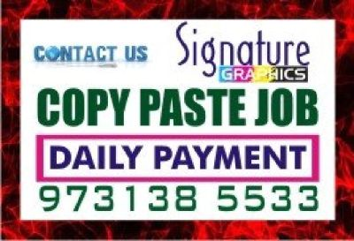 384 Online Job Tips daily payment Bangalore Job Cut Copy paste Job