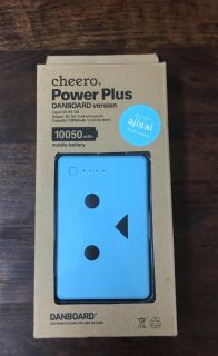 Rapid charger for iPhone or droid, brand new in box.