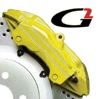 G2161: G2 Yellow High Temperature Brake Caliper Paint System Set