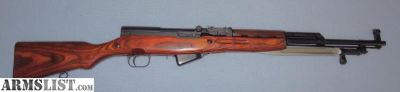 For Sale: Russian SKS 1951